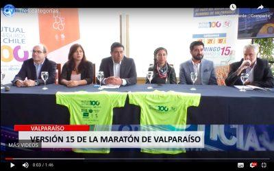 El próximo 15 de marzo se realizará la décimo quinta versión de la tradicional Maratón de Valparaíso.